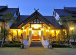 places to stay in Chiang Mai